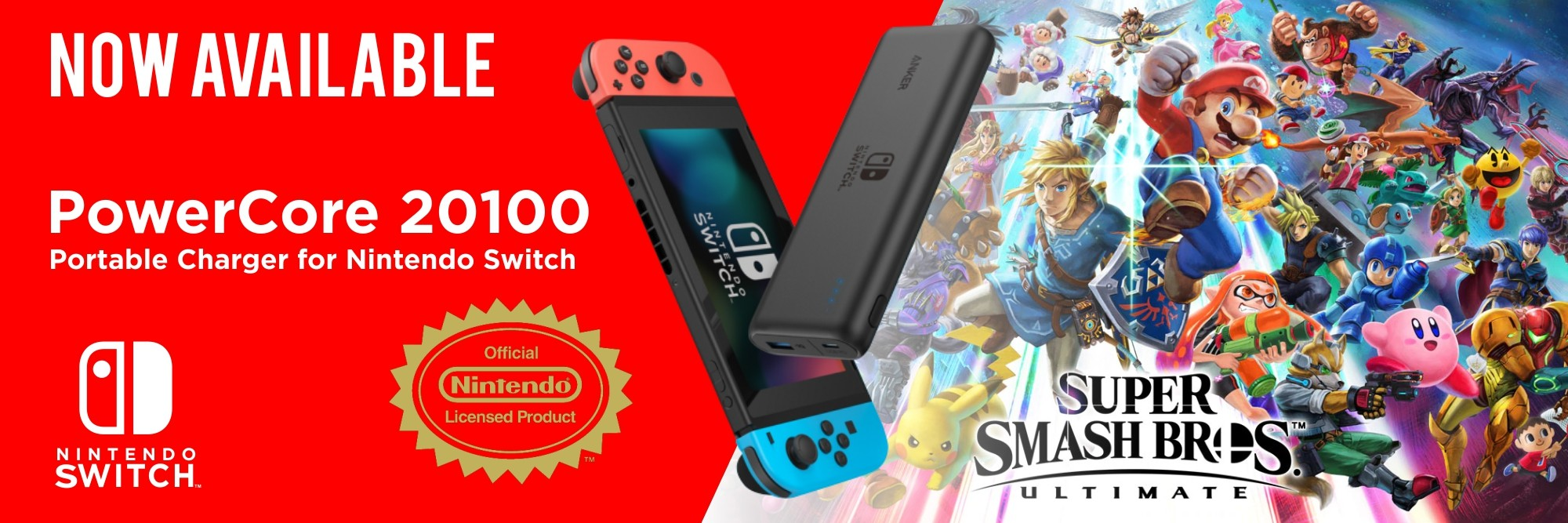 PowerCore Nintendo Switch